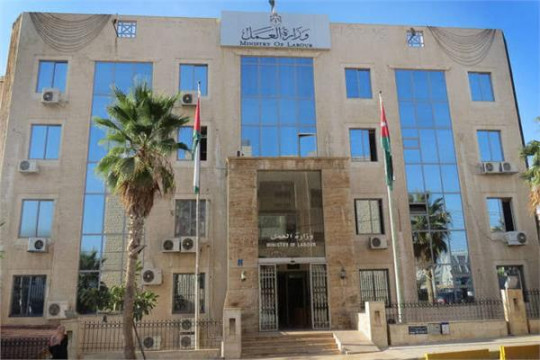 وزارة العمل توضح مبررات اصدار بلاغ الرزاز الخاص بتعديل أمرر الدفاع 6