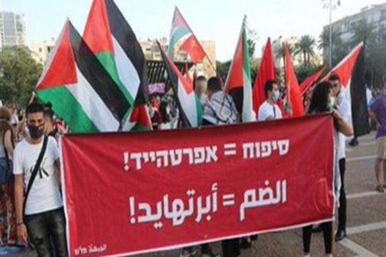 الآلاف ينظاهرون في تل أبيب رفضًا لمشروع ضم أجزاء من الضفة الغربية