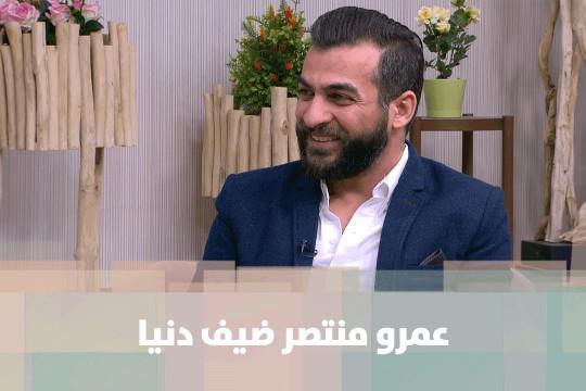 الكاتب المصري عمرو منتصر يتحدث لـ دنيا يا دنيا
