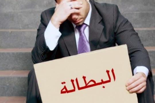 أبو نجمة: توقعات بأن تتراوح معدلات البطالة بسبب كورونا بين 24 - 27 بالمئة - فيديو