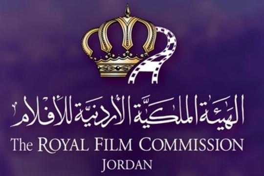 الملكية للأفلام تُصدر إجراءات للسلامة العامة أثناء التصوير بالمملكة