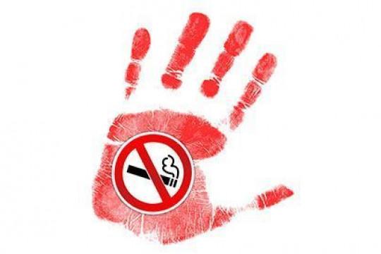 31 آيار، اليوم العالمي للإمتناع عن التدخين