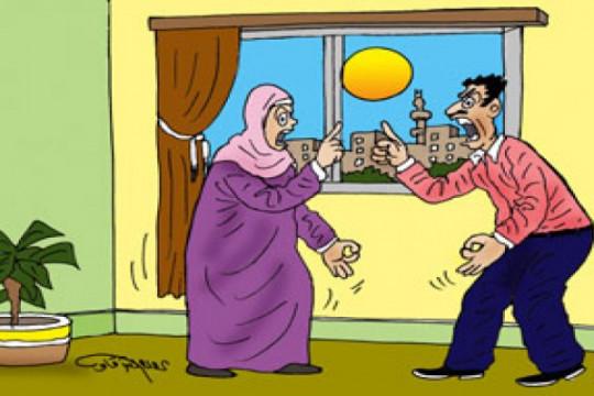 نصائح للتعامل مع الزوج في رمضان