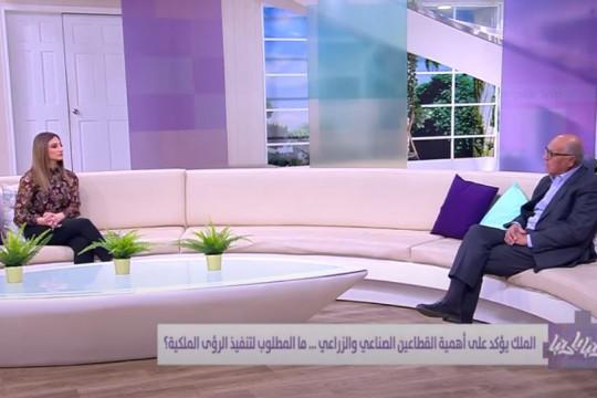 خبير اقتصادي: التركيز على القطاعين الصناعي والتجاري يعيد بناء الاقتصاد الأردني ويرفع من كفاءته
