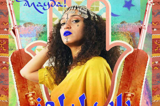 فرقة باب لبلوز تنطلق من مراكش للعالمية بألبوم جديد