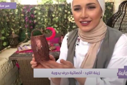 كيفية عمل فوانيس وزينة شهر رمضان في ظل أزمة كورونا