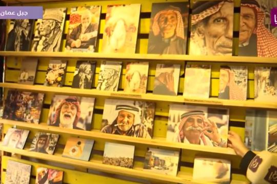 جاليري لزوجين في جبل عمان لبيع الأعمال الدوية والقطع القديمة