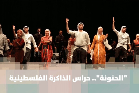 PALESTINIAN MASHUP - لؤي أحمرو ونتالي سمعان - ضيف دنيا