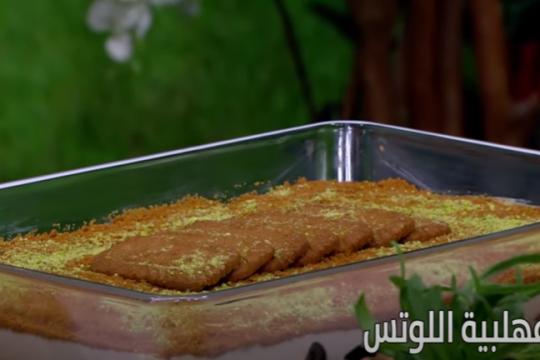 طريقة مهلبية اللوتس مع مطبخ رؤيا