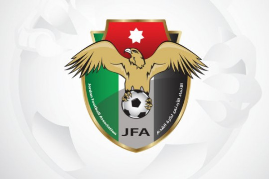 اتحاد كرة القدم الأردني يقرر استكمال دوري المحترفين