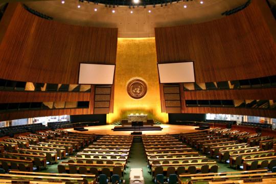 توجه لعقد اجتماع الجمعية العامة للأمم المتحدة السنوي افتراضيًا في أيلول